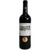 Lion Des Aubrots Bordeaux Organic rouge